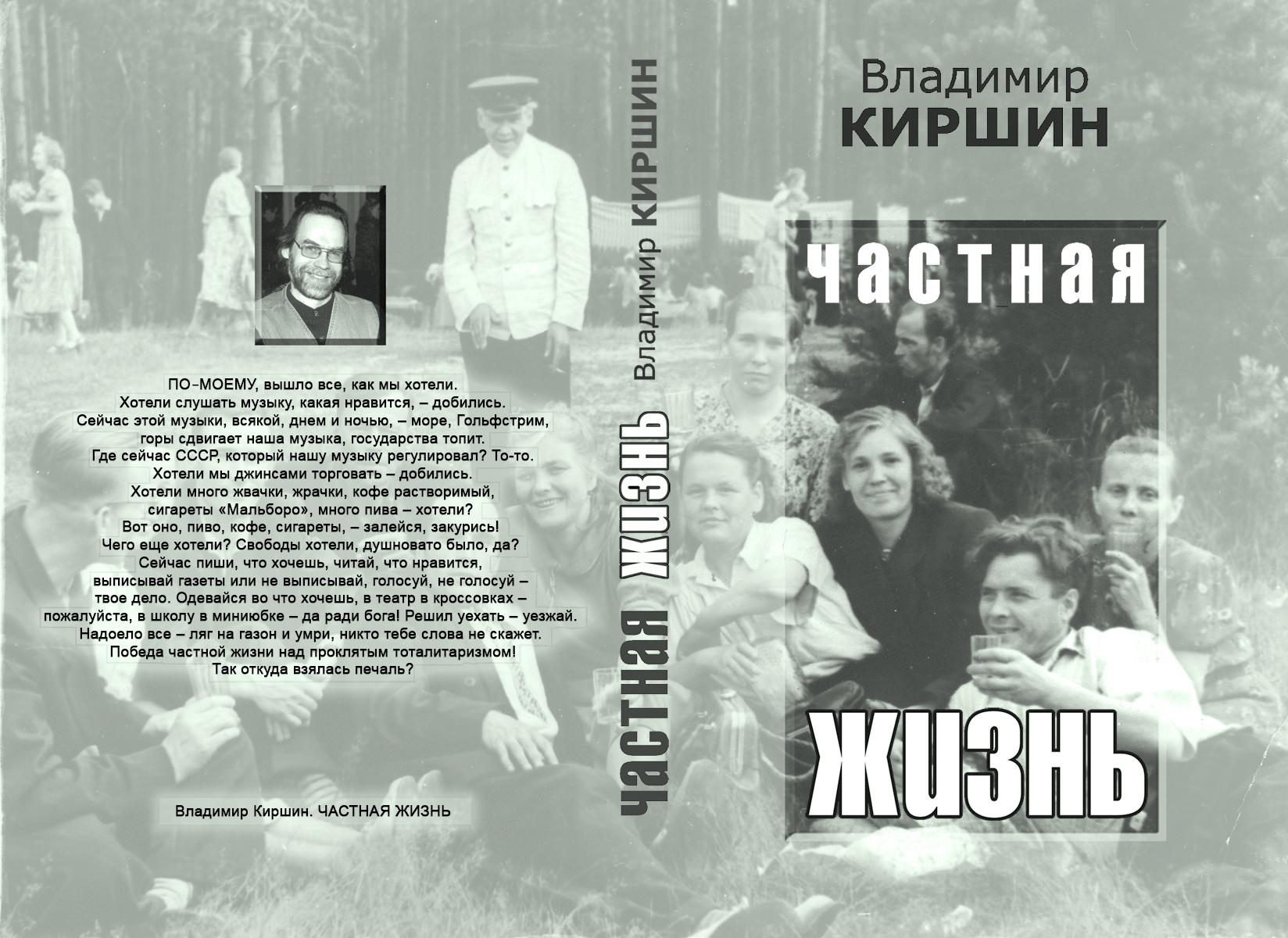 Украинское порно молоденьки нимфетки